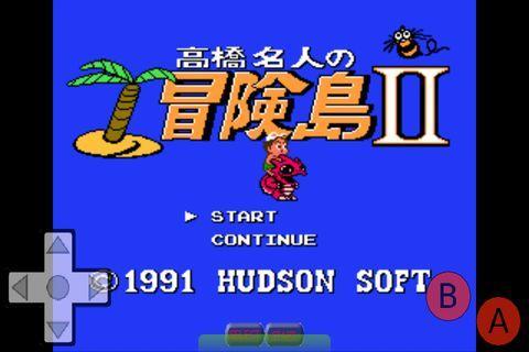 fc模拟器游戏-高桥名人的冒险岛2汉化版