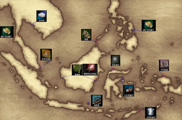 大航海时代4(unchartedwatersiv)威力加强版游戏工具