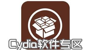 cydia下载