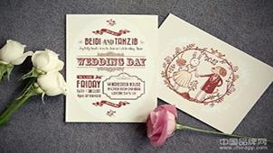 婚礼请柬专题