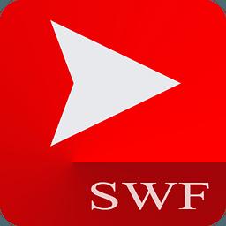 SWF播放器 3.0