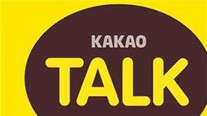 Kakaotalk软件专区