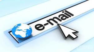 电子邮件地址
