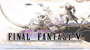 最终幻想5专题