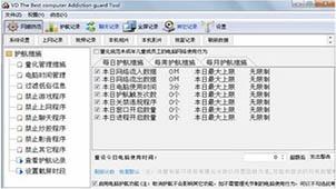 QQ记录查看器破解版大全