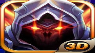 暗黑战神专题