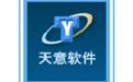 天意乒乓球馆管理系统