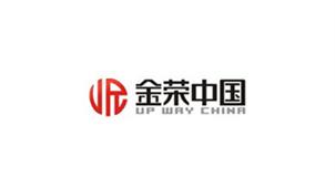 金荣中国软件专区
