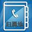 上海地区电话号...