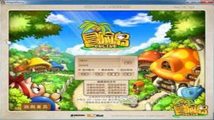 冒险岛游戏下载