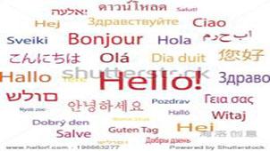 世界语言专题