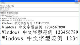 汉字编码专题