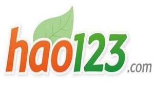 hao123上网导航专题