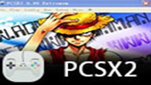 ps2模拟器下载专题