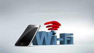 wifi手机专题