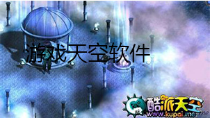 游戏天空软件下载