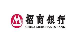 招商银行专业版官方大全