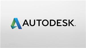 Autodesk软件专区