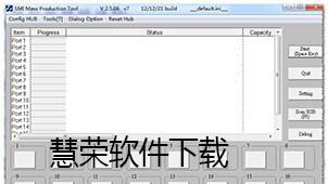 慧荣软件下载