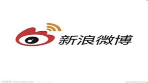Sina微博专题