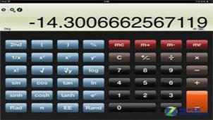 解方程计算器专题