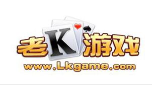 老k游戏专题