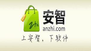 安智市场百胜线上娱乐下载专题