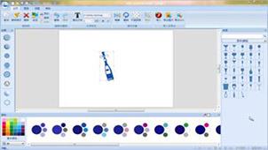 logo制作软件专题
