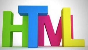 HTML模板大全