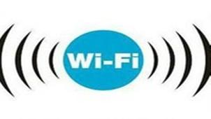 WiFi破解软件专区