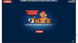 JJ游戏官方下载大全