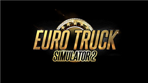 欧洲卡车模拟专区