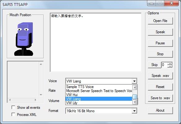 tts语音库VW-Liang(亮)