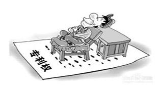 中国专利下载专题