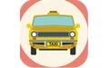 出租汽车驾驶员从业资格考试系统