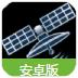 gps卫星定位软件...