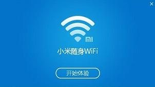 小米随身wifi怎么用