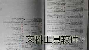 现代汉语词典软件下载