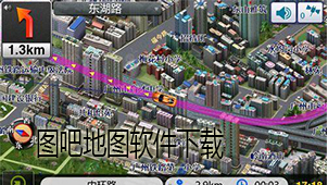 图吧地图软件下载