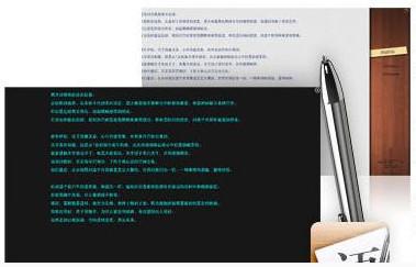 语思专注写作的工具软件