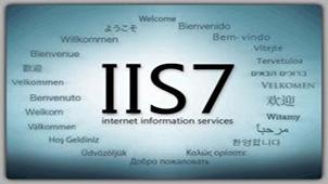 IIS配置大全