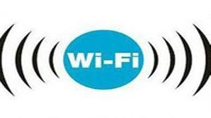 wifi破解器