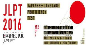 日本语能力测试大全