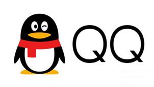 QQ号码申请器专区