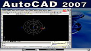 cad2007破解版专题