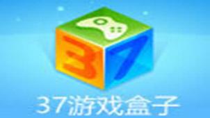 37wan游戏平台专题
