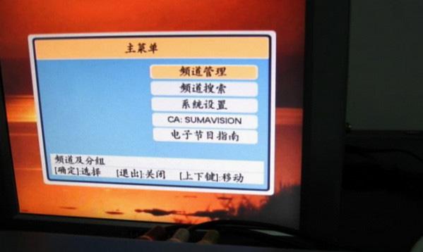 有线电视数字机顶盒软件