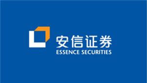 安信证券软件专区