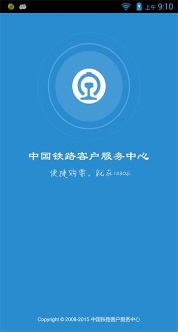 583081_0_副本.jpg