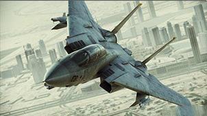 皇牌空战游戏软件下载